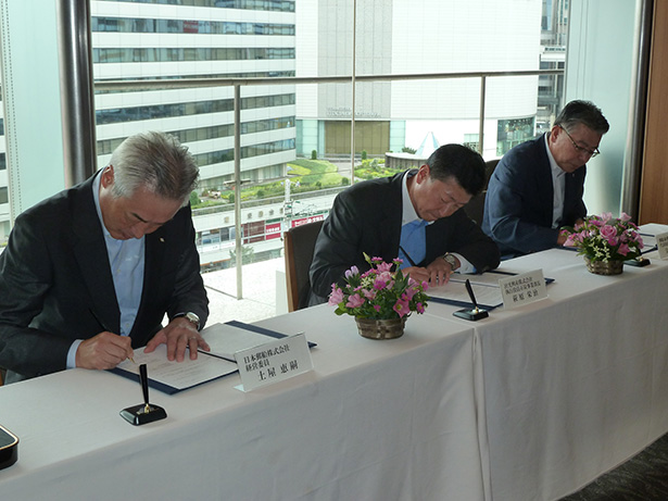 Idemitsu and NYK Group Agree on Partnership to Enhance Boiler